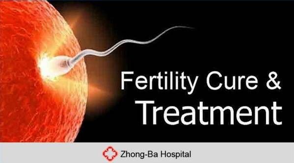 fertility treatment at Zhongba Hospital