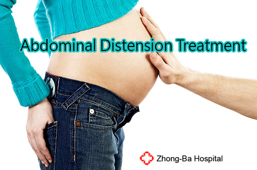 What is abdominal distension